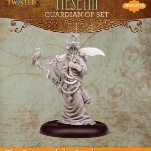 Mesethi (Metal)